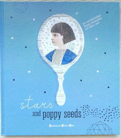 Stars and poppy seeds (новая на подарок)