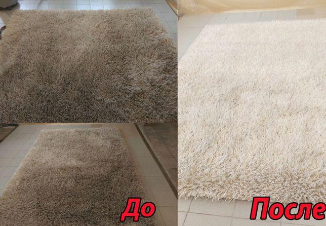 Хімчистка коврів