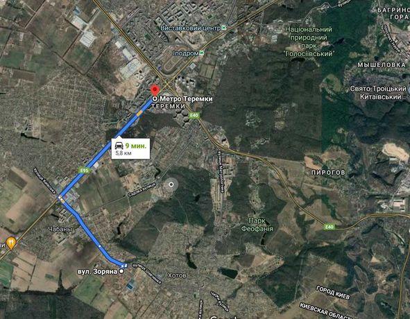 Участок 12с угловой, два фасада, 10мин Теремки, Киев, озеро, лес 1 км