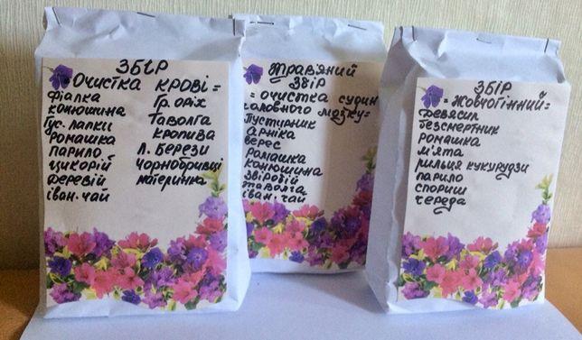 Трав'яной чай,збори трав-травяной сбор високої якості.Смачні.корисні