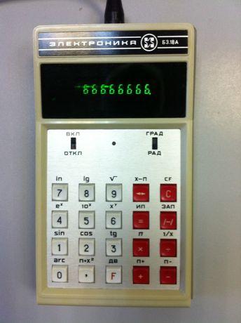 Калькулятор Электроника Б3.18А СССР