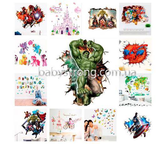 3D Виниловые Наклейки на стены, мебель в детскую Марвел Герои , Пони
