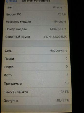 Продаю iPhone 6S.А1549 на запчасти