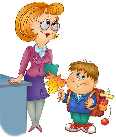 Ищу работу няня- педагог