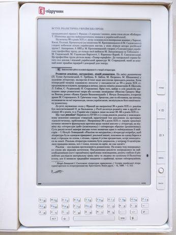 """Е-підручник Classic Pro E-ink Pearl 9.7"""""""
