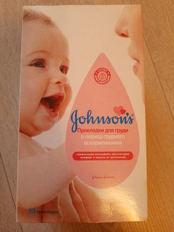 Прокладки для груди Johnson