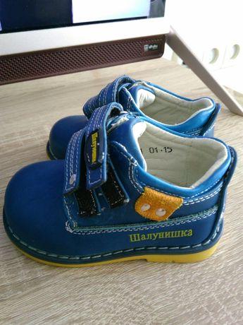 Туфли кеды ботиночки Шалунишка