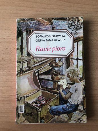Pawie pióro - książka dla dzieci