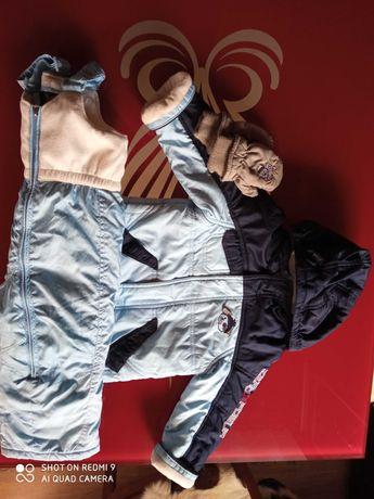 Kurtka i spodnie zimowe chłopak 24 miesięcy