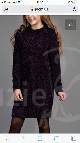 Suzie Платье нарядное теплое