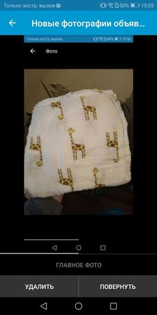Пеленка тканевая (коттон)