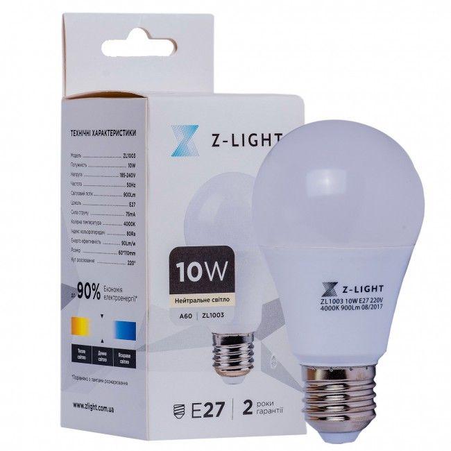 продам светодиодные лед лампы и фонарики Мелитополь - изображение 1