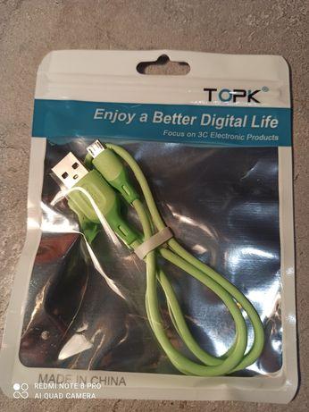 Провод micro USB 0.5