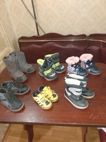 Ботинки сапожки кросовки