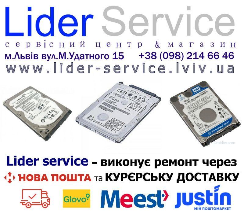 Жорсткий дисr Вінчестер 500 gb для ноутбука Lider service Львов - изображение 1