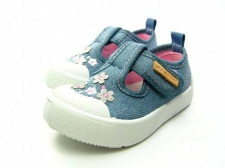 Кеды кроссовки D.D.Step для девочки ддистеп