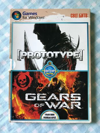 Классные игры - Prototype и Gears of War - Лицензия!