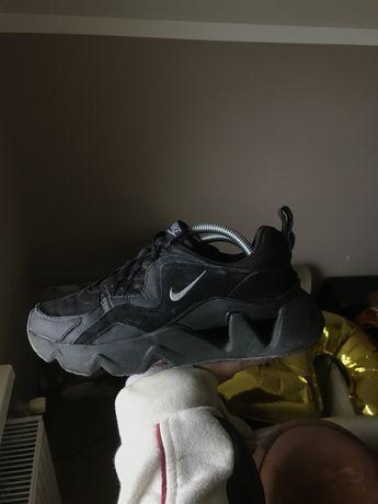 Buty Nike R.38,5 Tanio!