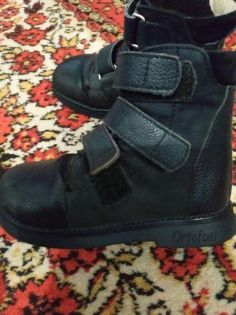 Продам обувь демосезон Ортофут ортопедические