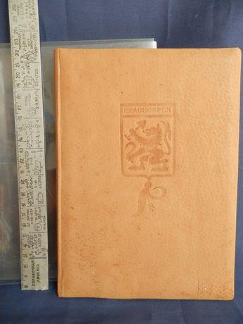 Блокнот советский СССР кожа, упаковка