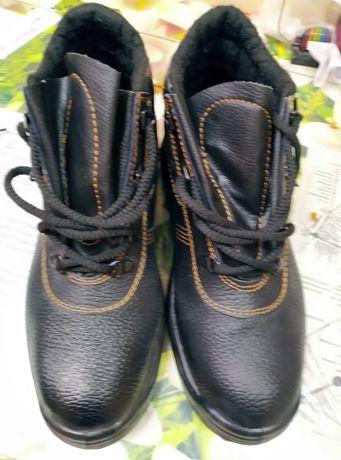 Рабочие ботинки.