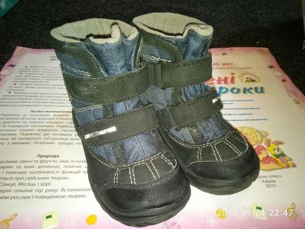 Сапоги ботинки зима термо superfit 27р и 28р и 29р