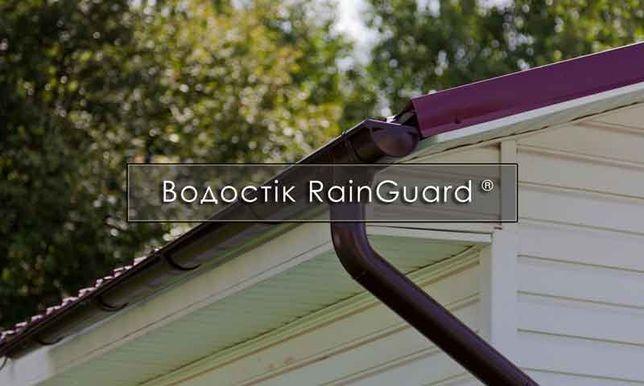 Металлический водосток RainGuard от производителя. Гарантия 50 лет!