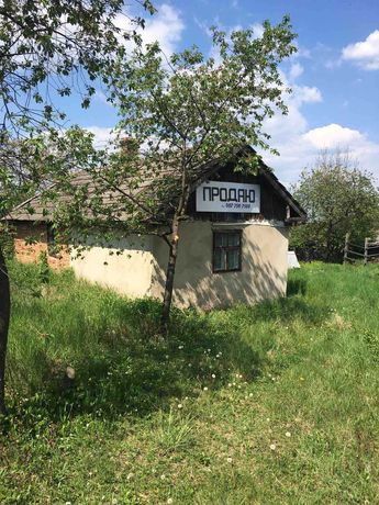 продається хата і земельна ділянка
