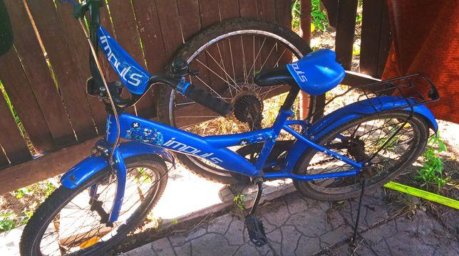 Велосипед Impulse дитячий 6-8 років