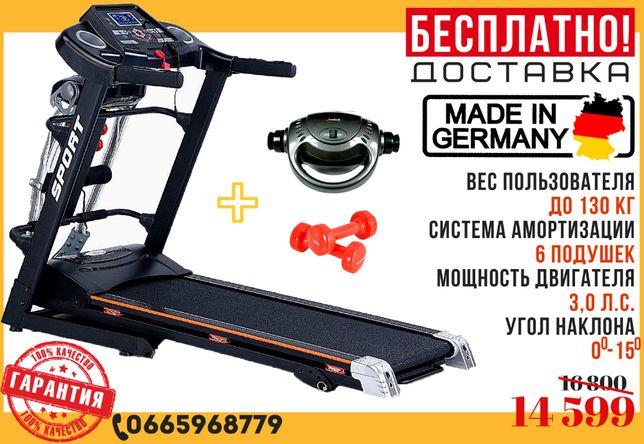 Немецкая Беговая Дорожка до 130 кг с Массажером HRS T280M (GR420M)