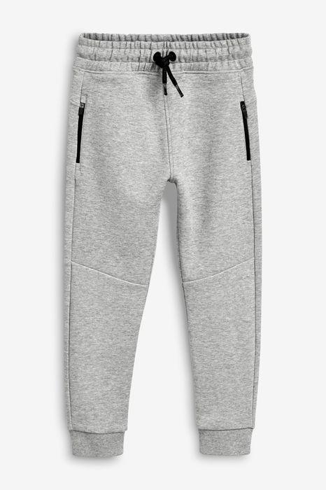 Спортивные штаны next Лелюки - изображение 1