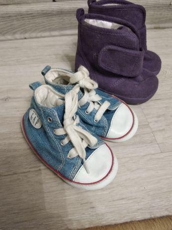 Кроси та ботінки для малюка
