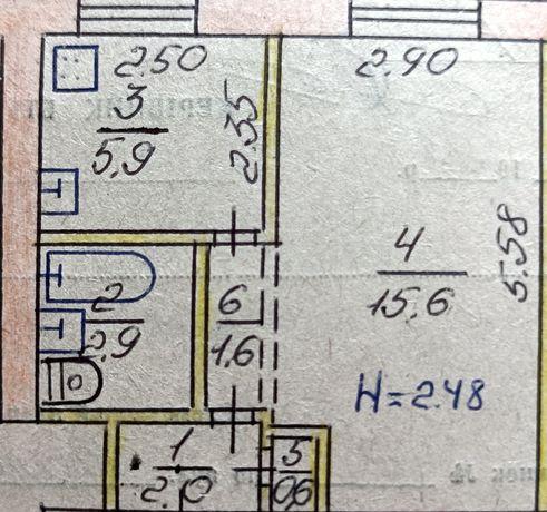 Обмен 1нокомн квартиры на 2хкомн.квартиру+моя доплата