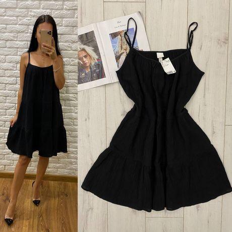Платье H&M M новое zara
