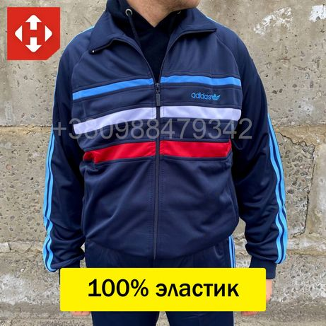 Костюм адидас,спортивный оригиналый костюм Adidas Австрия 100% эластик
