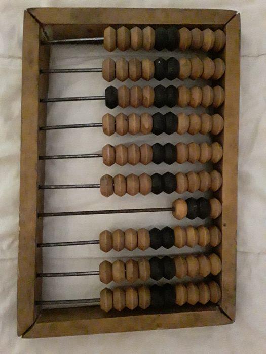 Совдеповский калькулятор Мелитополь - изображение 1