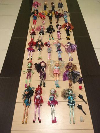 Zestaw lalek Monster High ORYGINAL-OKAZJA!!!