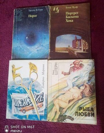 Книжки, книги різних жанрів