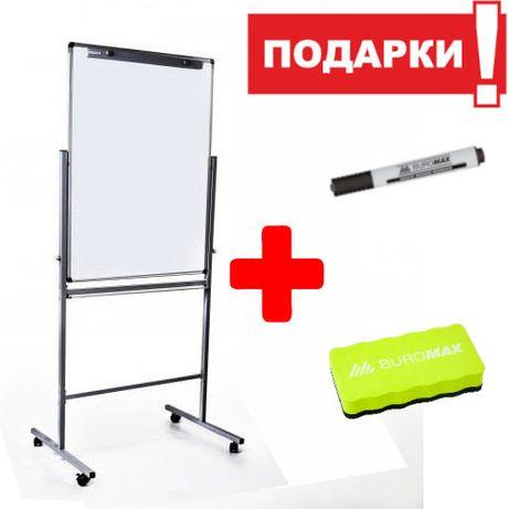 Флипчарт двухсторонний поворотный магнитно меловой маркерный 75х100 см