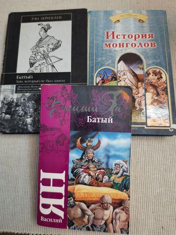 Исторические книги исторические романы