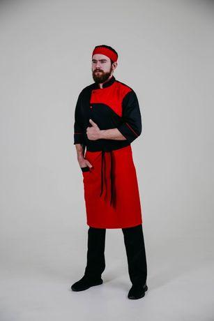 Китель поварской | Фартук | Кітель повара | Фартух офіціанта | Форма