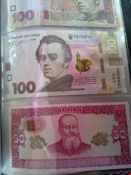 Набір 20 років Грошовій реформі 28 банкнот лет денежной реформы 2016