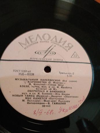 Музыкальный калейдоскоп пластинка