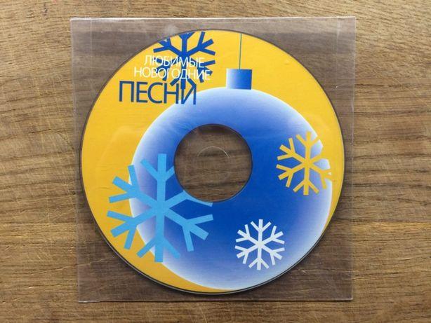 Музыкальный Диск | Любимые Новогодние Песни