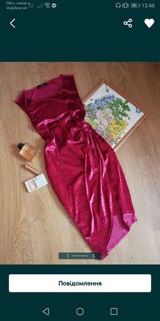 Сукня, платье, наряд