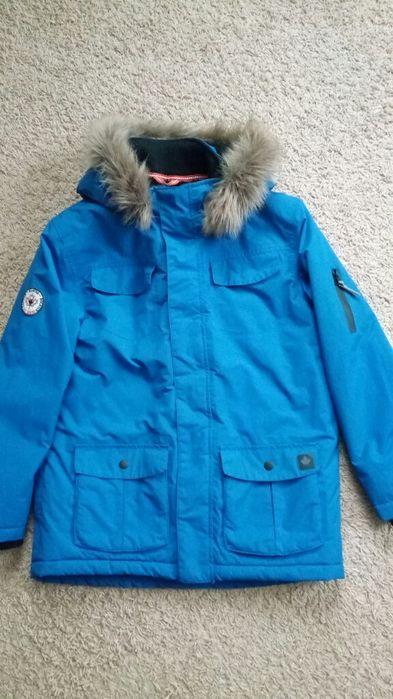 Куртка зимняя аляска для мальчика Городня - изображение 1