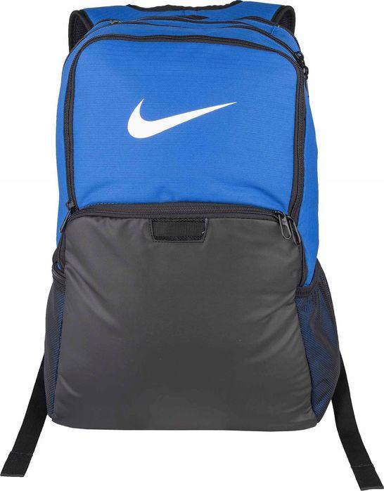 Plecak nike brazil niebieski Książnice - image 1