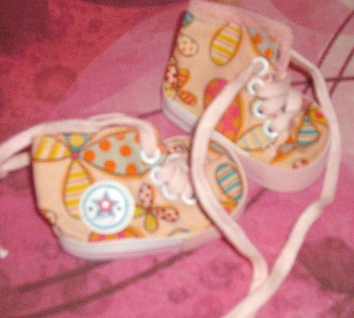 Baby Born orginalne buciki dla lalki 43 cm