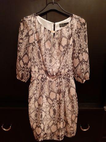 Вечернее нарядное платье S, 40-42