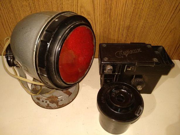 Красный фонарь, глянцеватель, ванночки, щипцы, бочок, рамка